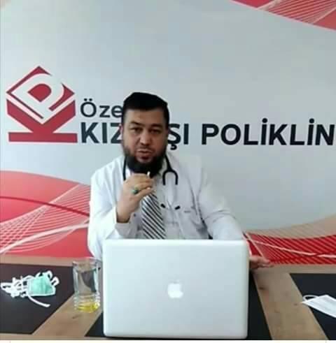 الطبيب السوري محمد شماع