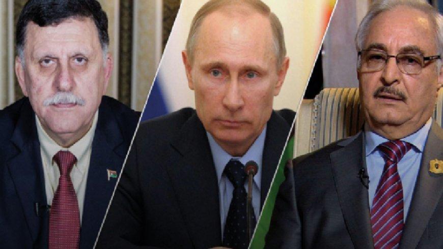 حفتر - بوتين -السراج