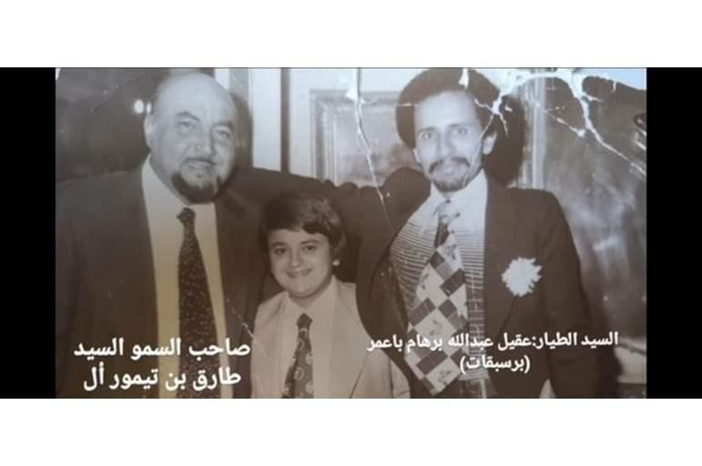 أكاديمي كويتي: سلطان عمان تركي الجنسية