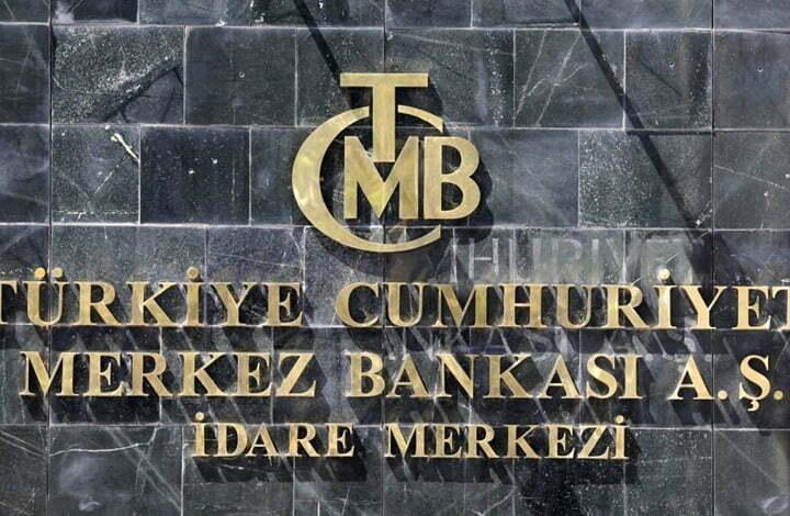 المركزي التركي يرفع سعر الفائدة لأول مرة منذ فترة