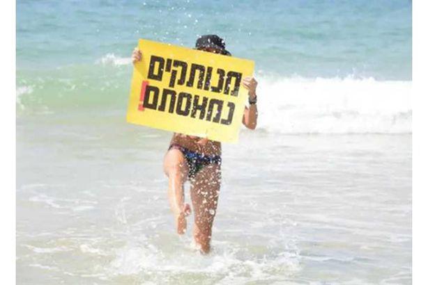 مظاهرات بـ البكيني ضد رئيس الوزراء الصهيـ.وني نتنياهو (صور)