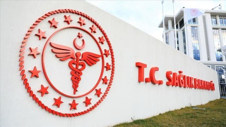 الصحة: تسحب دواء مشهور من الصيدليات التركية