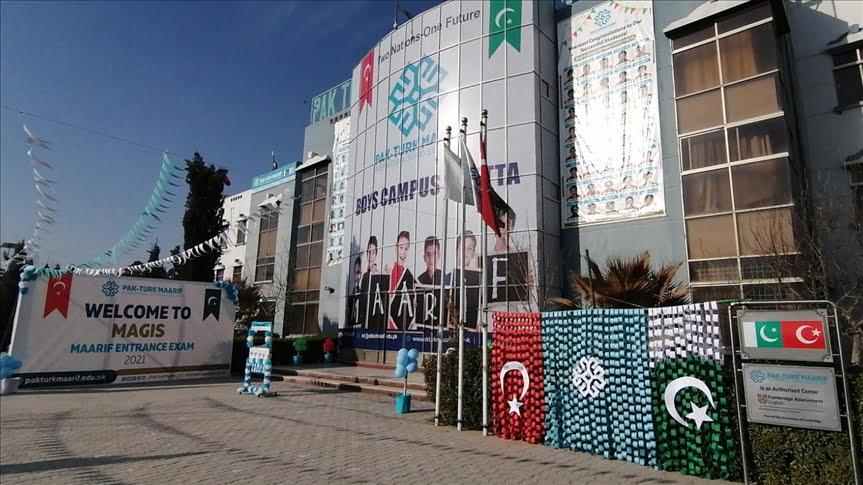 مدارس المعارف التركية
