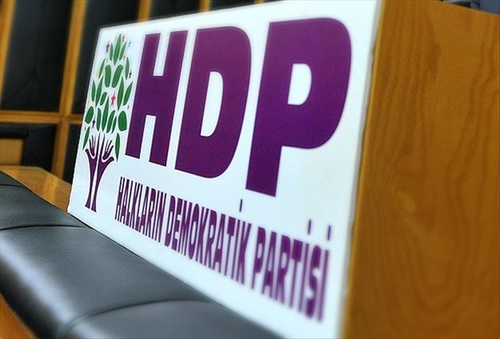 شعار حزب الشعوب الديمقراطي