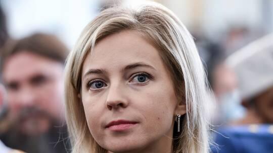 البرلمانية الروسية ناتاليا بوكلونسكايا