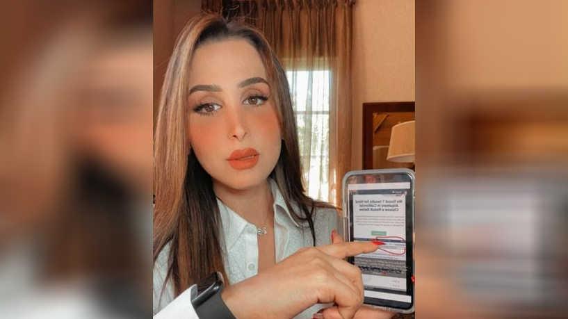 هند القحطاني ترد بفيديو على الساخرين بعد حرق منزلها