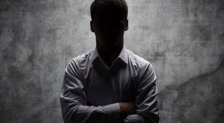 تهمة التحرش