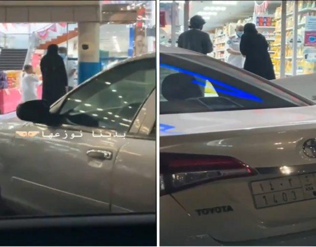 """فتيات سعوديات يوزعن على """"حراس الأمن"""" كروت مغلقة في العيد.. وعند فتحها كانت المفاجأة"""