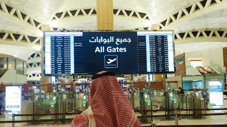 الهيئة العامة للطيران المدني بالسعودية