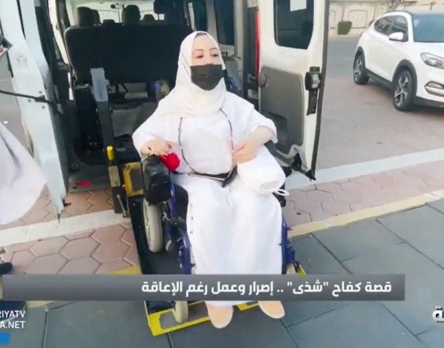 مواطنة على كرسي متحرك تبيع في بسطة وسط الشارع لتعول أسرتها